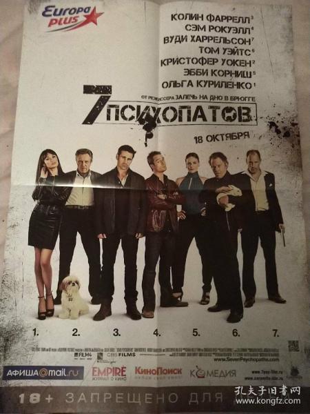 电影海报:7nCNXOnATOB