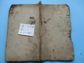 古书老书线装书清代木刻版大版本 孟子卷六至七