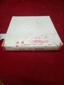 早期钢笔:全新~英雄牌--95型铱金笔--整盒20支