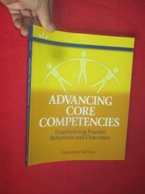 Advancing Core Competencies: Emphasizing       ( 大16开)   【详见图】