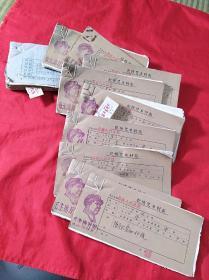 大文革(记帐凭单)11捆(内有大量车票,船票,介绍信,语录发票等)