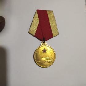 解放奖章。