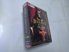【电子游戏光盘】暗黑破坏神2 罪恶再生+毁灭之王(1.11版 中文套装)(光盘5张+使用手册+外盒)