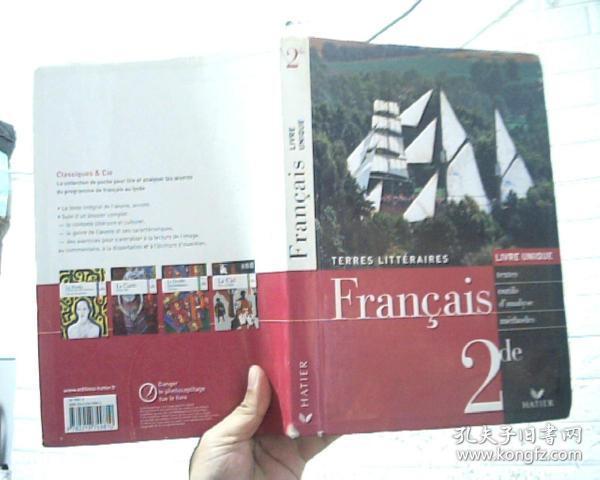 Francais(2de)