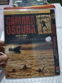 亡命偷渡客 DVD