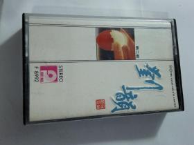 磁带:刘韵之歌 (第2集)风格(香港有限公司出版)