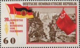 民主德国邮票,1965年苏联军人把国旗插到柏林帝国议会大厦181015