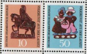 民主德国东德邮票,1969年民间工艺品,玩偶玩具,2枚,181015