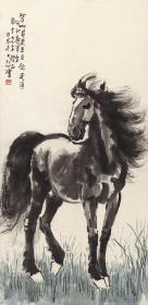 近現代-徐悲鴻-駿馬靜時思圖-65X133.7 高清微噴復制品