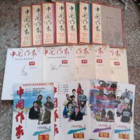 中国作家1991/1、2、3、5期+2012(句刊文学)/1、2、3、4、5期+2010/(半月刊文学)5期+2017/8、9、10期+2018/2、5期共16本合售