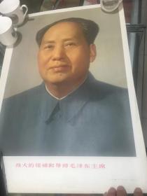 文革时期毛主席宣传画
