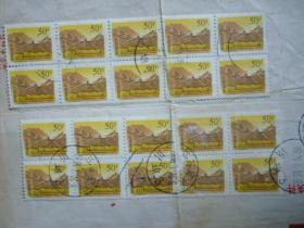 旧邮票(20张50分 合卖)【保老保真】