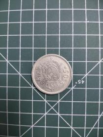外国硬币西班牙1975年50pta,满五十元包邮