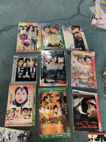 各种VCD,CD.DSD光盘,大概200张左右,一起出售