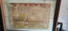 民国十三年北伐战争地图,东南战争地图叶纲统手签毛笔收藏记,四开