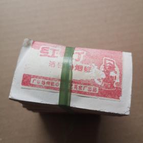 红灯洁白卷烟纸(40本)