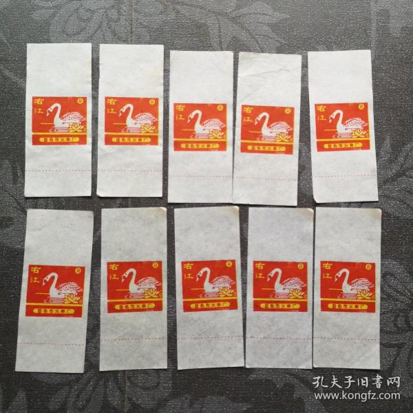 右江火柴标(10张)