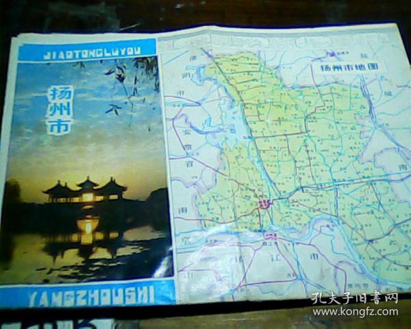 扬州市游览图