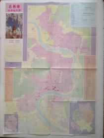 吉林—吉林市旅游地名图 对开地图