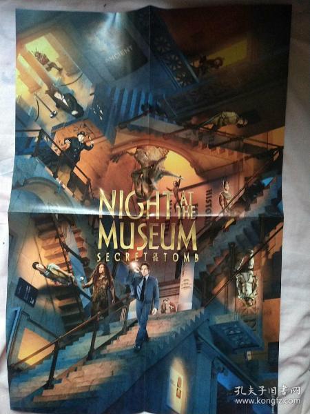 电影海报:博物馆