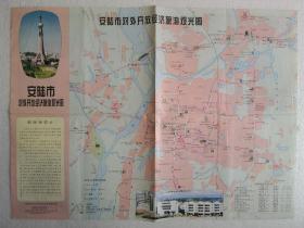 湖北—安陆市对外开放经济旅游观光图 四开地图