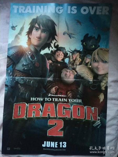 电影海报:DRAGON 2