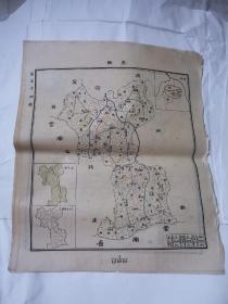民国地图 ——高县45•38cm