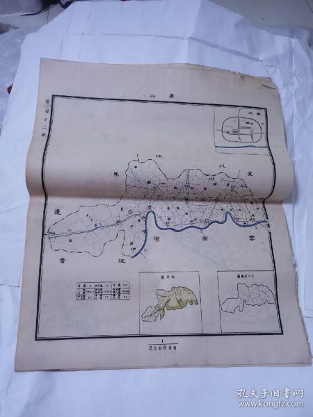 民国地图 ——屏山45•38cm