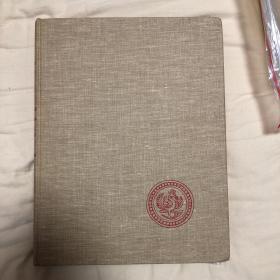 【现货 邮】【伯希和考查从书】XV 《吉美博物馆所藏敦煌出的幡和画》1976年初版 Bannières et peintures de Touen-houang