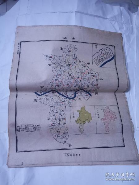 民国地图 ——南溪45•38cm