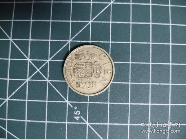 外国硬币西班牙大厚币十pta,满五十元包邮