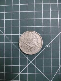 外国硬币西班牙1957年50pta,满五十元包邮