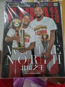 NBA特刊2019年6月下   猛龙夺冠   赠送伦纳德&猛龙巨幅海报   全新未拆封