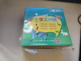 彩色手工折纸 【7包合售1包100张】