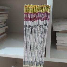 经典少年游:诗词曲系列(套装共15册)(附CD光盘+对对卡+时间地图)