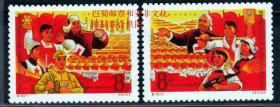 2020年纪118三五计划外国邮票巴布亚新几内亚一套价原胶白润