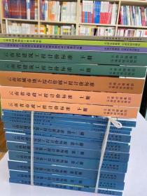 云南省2020版建设工程计价依据_2020版云南省建设工程预算定额