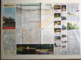 四川—雅安旅游指南 2001年版 对开地图