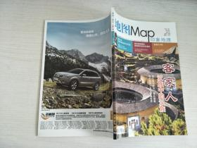 地图 双月刊 2011年第5期【实物拍图,内页干净】