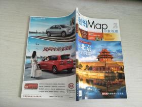 地图 双月刊 2009年第1期【实物拍图,内页干净】