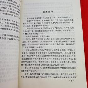 倒计时:希区柯克悬念故事集