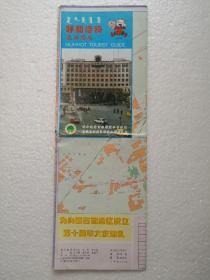 内蒙古—呼和浩特旅游指南(为自治区成立五十周年大庆献礼)四开地图
