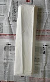 库存约九十年代宣纸20张,尺寸约121*63.5,纸洁净素雅