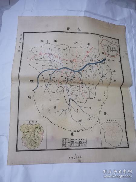 民国地图 ——峨边45•38cm