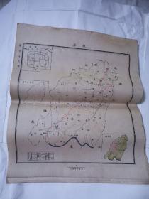 民国地图 ——峨眉45•38cm