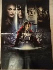 电影海报——复仇者联盟系列《雷神》