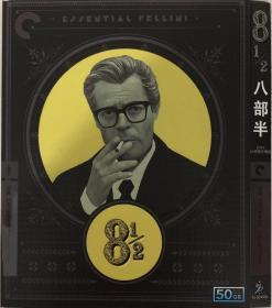 八部半(BD50珍藏版)