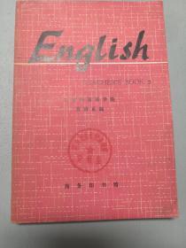 English  TEACHER`S  BOOK3(英语 教师手册3)