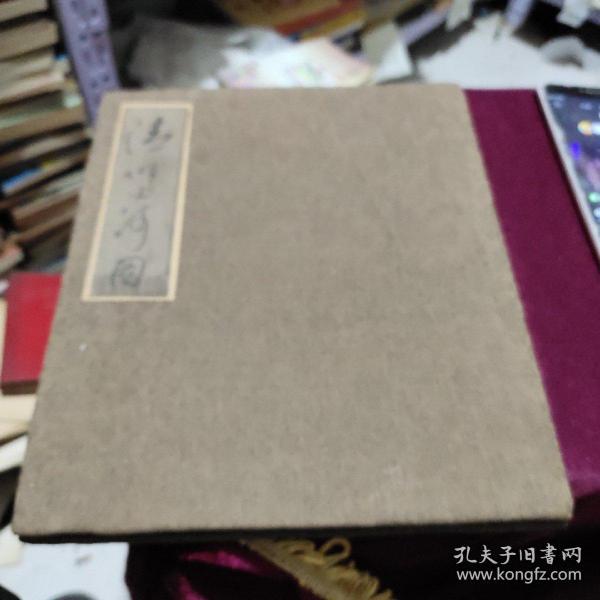 清明上河图:折叠本、丝绸册页、翰林学士赵孟頫题