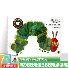 正版全新英文原版The Very Hungry Caterpillar好饿的毛毛虫英语绘本启蒙艾瑞卡尔纸板书